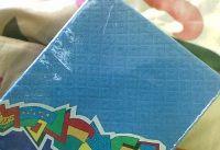 gumírozott frottír lepedő - nyomott mintázattal