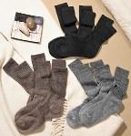 frottír zokni - női - multipack