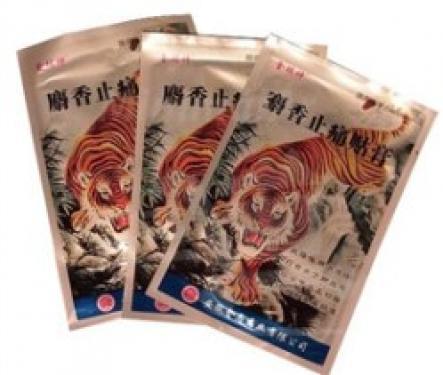 """fájdalom csillapító """"tigris"""" tapasz - megapack"""
