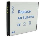 Samsung SLB-07A  utángyártott akku. Szállítási díj 600,- Ft