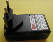 Motorola BP-6X A855 akkutöltő akkumulátortöltő