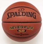 NBA NEVERFLAT INDOOR / OUTDOOR Spalding kosárlabda