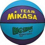 Kosárlabda MIKASA BIG SHOOT 5-ös méret
