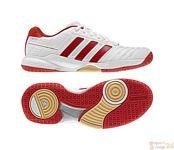 Adidas Court Stabil 10 női kézilabdacipő