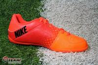 Nike 5 Elas