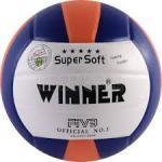 Winner  VS -5 Supersoft röplabda
