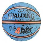 Kosárlabda, 6-s méret NBA 4HER SPLATTER