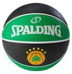 Kosárlabda, 7-s SPALDING PANATHINAIKOS