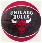 Kosárlabda SPALDING CHICAGO BULLS