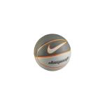 Nike Dominate kosárlabda
