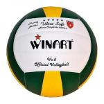 Winart NEW  ultra soft röplabda No.5.