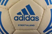 Adidas TANGO ALLROUND Unisex futball labda