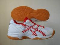 Asics GEL-DOHA női kézilabda cipő