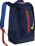 Barcelona Nike hátizsák