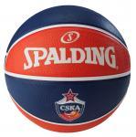 Euroleague Team CSKA Moskow kosárlabda