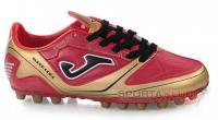 Joma Super copa N.206 futball cipő