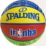 Kosárlabda, 5-s SPALDING NBA JUNIOR