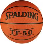 Kosárlabda,  gumi SPALDING TF50