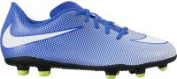 Nike Jr Bravata II futball cipő