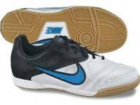 Nike JR CTR360 Libretto II IC terem cipő