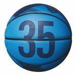Nike KD playground 8P kosárlabda