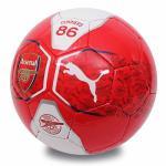 Puma Arsenal futball labda