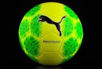 Puma Evospeed 5.5 Fade  tréning focilabda
