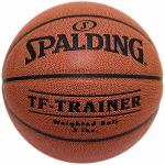 Spalding NBA Trainer Weighted Ball kosárlabda