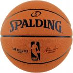 Spalding Official NBA Game Ball Replica kosárlabda