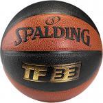 Spalding TF 33 kosárlabda