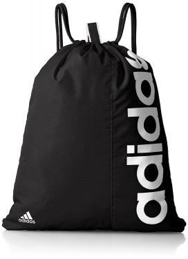 Adidas tornazsák - Sportvilág - addel.hu piactér 3a4a701ec7