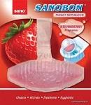 Sanobon Strawberry 55gr