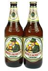 Moretti sör 0,66l