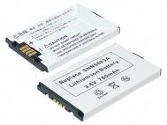 Motorola SNN5683 700mAh helyettesítő akku