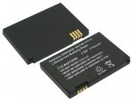 Motorola BR50 600mAh helyettesítő akku