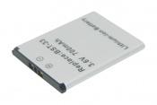 Sony - Ericsson BST-33 helyettesítő akku 860mAh
