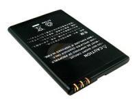 Nokia BP-4L 1500mAh helyettesítő akku