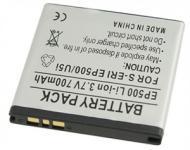Sony - Ericsson EP500 helyettesítő akku 900mAh