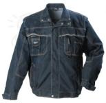 Bound jeans kabát levehető ujjakkal, dzseki fazon