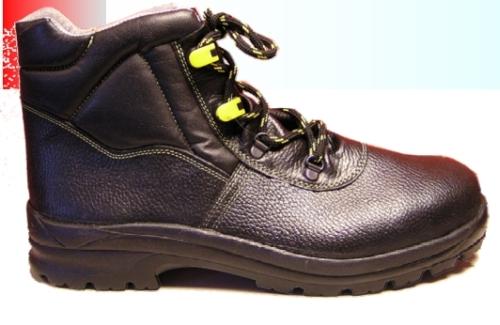 Coverguard EP workwear Extra méretű Garda munkavédelmi bakancs (S3) ac
