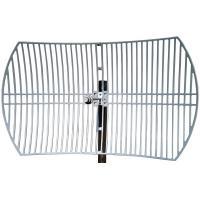 TP-Link TL-ANT5830B grid antenna 5GHz 30dBi