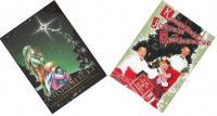 Karácsonyi jelenetgyüjtemény