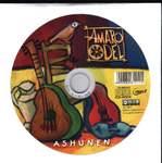 AMARO DEL -ASHUNEN  MP3 NINCS