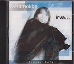 Pintér Béla / Homokba írva CD
