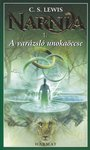 C.S. Lewis / Narnia 1. A varázsló unokaöccse