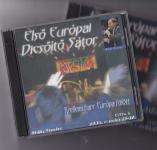 Első európai dicsőítő sátor  CD