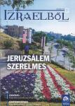 Hírek Izraelből   2018 Július