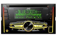 JVC KW-R920BT 2 DIN méretű autórádió Bluetooth kihangos