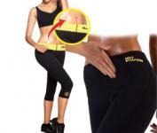 Hot Shapers - fogyasztó, alakformáló nadrág