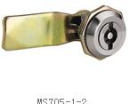 0MS705 cinköntvény kapcsolószekrény zár